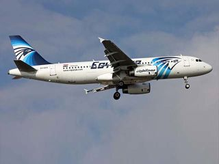 EgyptAir avion